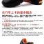 รองเท้าจักรยานเสือภูเขาแบบผ้าใบ TIEBAO รุ่น TB22-B1406 สีดำเทาส้ม thumbnail 10
