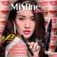 มิสทิน เยส อิท ลิป ทินท์ มาร์คเกอร์ เอนด์ สมูทเธอร์ Mistine yes IT's Lip Tint Marker & Smoother 4.3 g. thumbnail 1