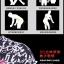 ชุดจักรยานผู้หญิงแขนสั้นขาสั้น CheJi 15 (02) สีขาวลายดำชมพู สั่งจอง (Pre-order) thumbnail 10