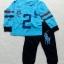 POLO : Set เสื้อแขนยาว+กางเกงขายาว สีฟ้า-กรม สกรีนม้าโปโล เลข 2 ตัวโต Size : 8y thumbnail 1