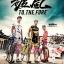 ชุดจักรยานแขนยาว ประกอบภาพยนต์ To The Fore สีขาวชมพู thumbnail 3