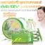 มิสทีน อโล เวร่า เจล / Mistine Aloe Vera Gel 50 g. thumbnail 1
