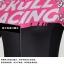 ชุดจักรยานผู้หญิงแขนสั้นขาสั้น CheJi 15 (04) สีชมพูดำลาย Skull Racing สั่งจอง (Pre-order) thumbnail 12