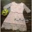 ชุดเดรสผ้าลูกไม้สีชมพูแขนยาว thumbnail 4