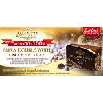 PANTIP AURA DOUBLE WHITE COFFEE SOAP 10 แถม 6
