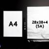 (200ซอง) ซองไปรษณีย์พลาสติกขนาด 28x38 cm+ ที่ผนึกซอง 4 cm สีขาวนม เกรด A