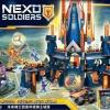 เลโก้จีน LELE 32028 Nexo Knights ชุด KNIGHTON CASTLE