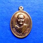 เหรียญรูปไข่เล็ก หลวงพ่อปั่น กวิสฺสโร รุ่นเจริญพร