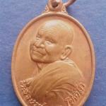 เหรียญหลวงพ่อขุนโชติโก วัดตะโก อ.คง จ.นครราชสีมา รุ่นสร้างโรงพยาบาล จ.นครสวรรค์ 2536