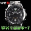 WEIDE – WH1009-1: Dual System with Hidden LED Sports Watch thumbnail 1