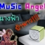 MD-07 Music Angel MP3 Sound Box With FM thumbnail 1