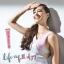 Mistine Aqua Base Hydra Pink Perfect UV Facial Mousse SPF 50 PA++++ ครีมกันแดดเนื้อมูสสูตรน้ำ มิสทีน อะควาเบส ไฮดร้า พิงค์ เพอร์เฟ็คท์ ยูวี SPF 50 PA++++ thumbnail 2
