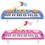 ออร์แกนพร้อมไมโครโฟน 37 คีย์ Eletronic Organ thumbnail 1