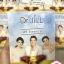 Dr.Jill G5 Essence ดร. จิล จี 5 เอสเซ้นส์ แพคคู่สุดคุ้ม (Limited Edition 2 ขวด) thumbnail 1