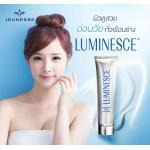Luminesce Body Renewal ขนาด 150 ml. 1 หลอด หลอดละ 1150 บาท ส่งฟรีEMS