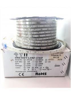 ไฟท่อแสง SMD5050 แสง R G B LVC
