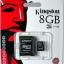 เมมโมรี่การ์ด Kingston 8 GB Class 4 thumbnail 1