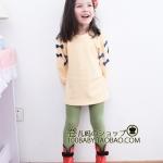 (Pre) เสื้อแขนยาว ติดโบว์ที่แขน สีเหลือง