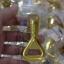 N 109 ของชำร่วยที่เปิดขวด พวงกุญแจโลหะสีทอง thumbnail 5