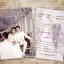 การ์ดแต่งงาน CVT-046 thumbnail 1