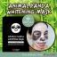 แพ็ค 3 ซอง แผ่นมาร์คหน้าลายสัตว์ SNP Panda whitening mask นำเข้าจากเกาหลี thumbnail 2