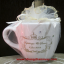 A 105 ของชำร่วย แก้วกาแฟทรงเตี้ยแพ็คถุงฟูกากเพชร thumbnail 3
