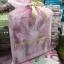 J 104 ผ้าห่มสำลีแพ็คถุงไหมแก้วขนาด 6 ฟุต thumbnail 4