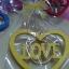 F 106 ของชำร่วย พวงกุญแจหัวใจ LOVE thumbnail 14
