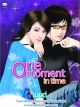 One moment in time โดย เบนต์