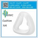 Cushion หน้ากากช่วยหายใจ CPAP รุ่น N4