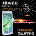 ฟิล์มกระจก Samsung Galaxy J5 นิรภัยเมมเบรนกันรอยขูดขีดกันน้ำ 9H HD 2.5D ขอบโค้ง แบบที่1