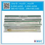 FR10 สายสวนปัสสาวะ 2 ทาง เบอร์ 10 (10 อัน)