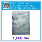 สำลีก้อน ปลอดเชื้อ 5 ก้อน x 1,000 ซอง