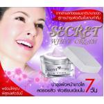 Secret White Cream