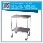 โต๊ะวางเครื่องมือแพทย์ 2 ชั้น (ส่งฟรี ขนส่ง)