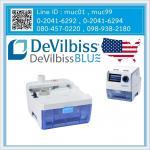 เครื่องทำความชื้น CPAP ยี่ห้อ DeVilbiss รุ่น DeVilbiss Blue