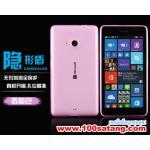 เคสมือถือ Microsoft Lumia 640 เคสนิ่มโปร่งใสแบบบางคลุมรอบตัวเครื่อง แบบที่2