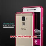 เคสมือถือ Case Huawei Honor 7 เคสบัมเปอร์โลหะสไตล์ไทเทเนียม แบบที่3