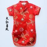 (Pre) Red Xifeng (80-120) - ระบุไซส์