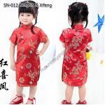 (Pre) Dragon & Xifeng ไซส์ 130 140 - ระบุแบบ /ระบุไซส์