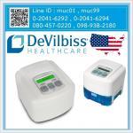 เครื่องช่วยหายใจ CPAP ยี่ห้อ DeVilbiss รุ่น IntelliPAP ซีรีย์ DV51D Standard