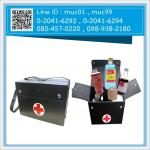 ชุดปฐมพยาบาล (กระเป๋ากลาง)