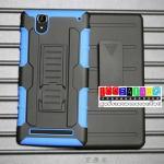 เคสมือถือโซนี่ Case Sony Xperia T2 Ultra เคสเหน็บเอวรุ่นกันกระแทก แบบที่3