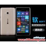 เคสมือถือ Microsoft Lumia 535 Dual SIM เคสนิ่มโปร่งใสแบบบางคลุมรอบตัวเครื่อง แบบที่1
