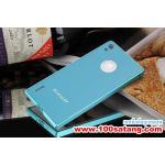 เคสมือถือ Case Huawei P7 เคสโลหะทูโทนฝาหลังอะคริลิค แบบที่5