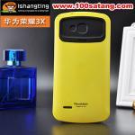 เคสมือถือ Case HUAWEI Honor 3X เคสนิ่มพื้นหลัง PC สีสดใสสไตล์ iface กันกระแทก แบบที่8