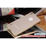เคสมือถือ Case Huawei P7 เคสโลหะทูโทนฝาหลังอะคริลิค แบบที่1