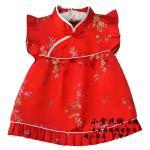 (Pre) Red Bamboo -ระบุไซส์