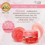 Lady Pinky Cream