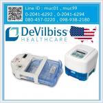 เครื่องทำความชื้น CPAP ยี่ห้อ DeVilbiss รุ่น IntelliPAP